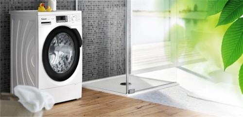 máy giặt sanyo không vắt